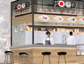 Корнер японской кухни